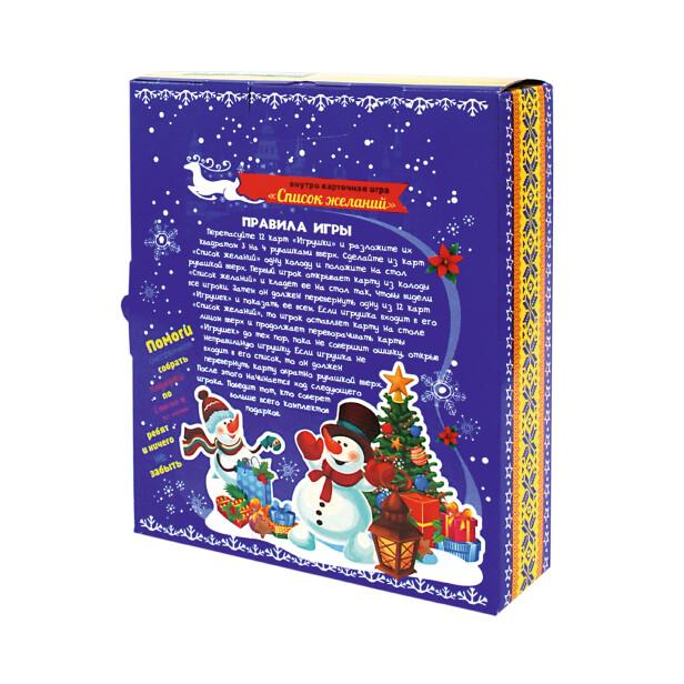 Детский сладкий новогодний подарок «Игра». Фото 2
