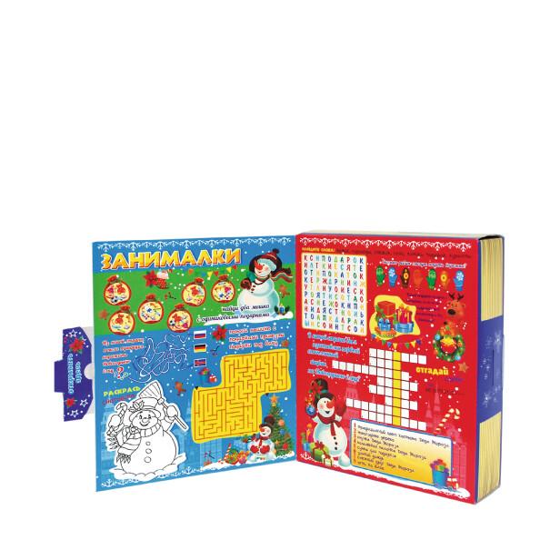 Детский сладкий новогодний подарок «Игра». Фото 3