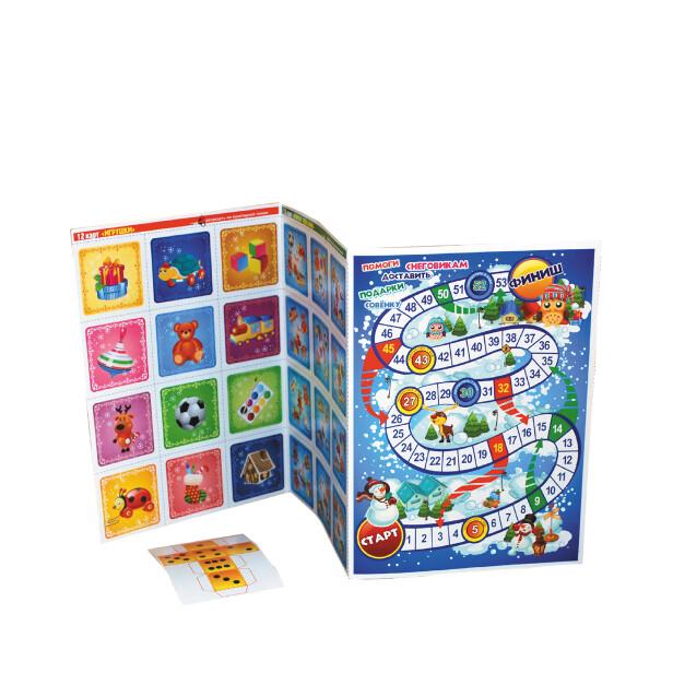 Детский сладкий новогодний подарок «Игра». Фото 4