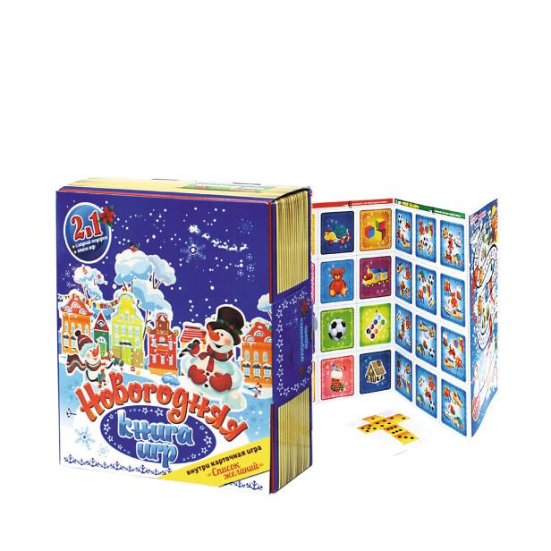 Детский сладкий новогодний подарок «Игра». Фото 1