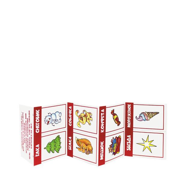 Детский сладкий новогодний подарок «Загадки». Фото 4