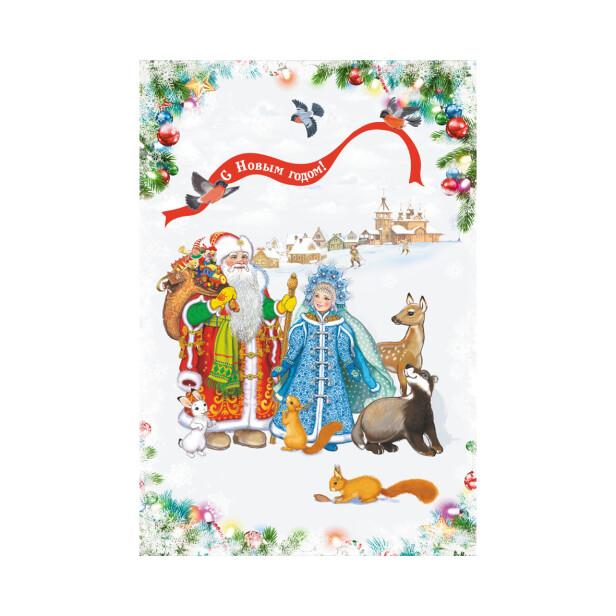 Детский сладкий новогодний подарок «Гости». Фото 6