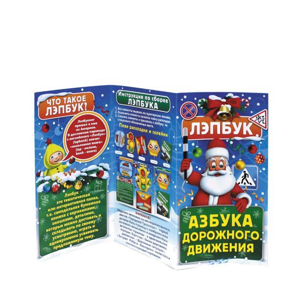 Детский сладкий новогодний подарок «Азбука ДД». Фото 6