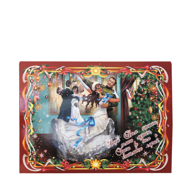 Детский сладкий новогодний подарок «Бал». Фото 5