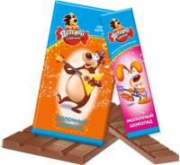 шоколад Детский сувенир с начинкой