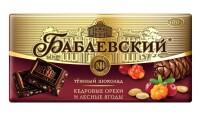 Шок.Бабаевский кедровый орех и ягоды
