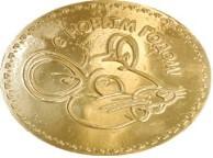 Медаль шоколадная